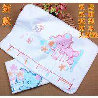 福安贝贝全棉毛巾中号75×50CM双层婴儿尿垫,宝宝尿垫9041