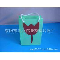 厂家直销 塑料包装袋 可印刷 可定制