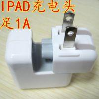 iphon ipad4充电器 适用ipad迷你mini充电器头 12W 2.1A 充电头