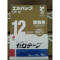 中山批发-日本进口测试胶带- 不费时胶带-NICHIBAN 品牌胶带
