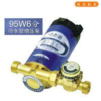 95W6分全自动热水器增压泵 家用自来水加压泵 广州太格品质保证