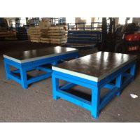 怎样防止铸铁平板生锈方法 铸铁平板使用注意事项