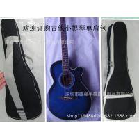 小提琴ukulele乐器包 尤克里里小吉他吉它包26寸尤克里里小提琴包
