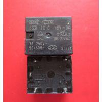 正宗松川小型电磁继电器 833H-1C-C    DC48V