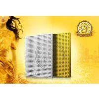 供应湖南冲孔铝单板/长沙异型铝单板/衡阳异型冲孔铝单板