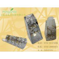 供应pvc彩盒,UV印刷,透明包装盒