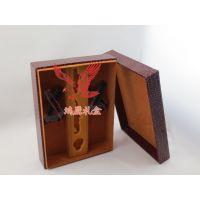 供应【鸿鹰】红酒皮盒双支装 红酒皮盒加工定做 红酒皮盒现货
