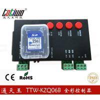 供应黑色全彩控制器 LED控制器 全彩灯串控制器 点控控制器SD卡控制器