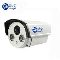 供应聪安 监控摄像头1200线高清夜视 监控红外摄像机 6点阵灯枪机