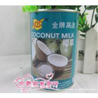 供应怡泰批发 甜品原料 高达椰浆 椰汁400克 1*24 整件198元