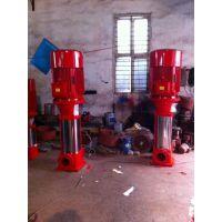 消防泵厂家XBD8/25-100L37KW立式多级消防泵XBD10/25-100L 喷淋泵消火栓泵
