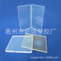供应5mm塑料卡盒 塑料名片盒 名片收纳盒 包装盒 透明卡片盒