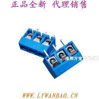 供应 PCB接插件/接插座/螺钉式接线端子 KF301-3P 3针 5MM间距