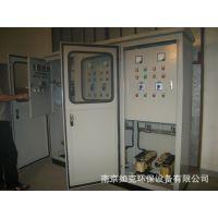 南京220V低压控制柜、PLC接口变频控制柜