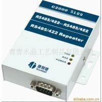 C2000  S109(ED-109)  RS485/422中继器(工业级)