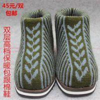 中老年保暖棉鞋双层保暖毛线棉鞋手工棉鞋