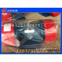 热卖YZU-1.5-2振动电机,卧式立式振动电机,振打器(厂家直销)