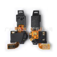三星 Samsung S5620听筒 音频排线 带麦克风