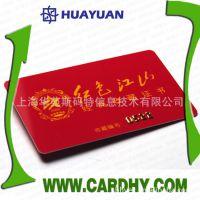 厂家热销IC滴胶卡 滴胶小卡 各种感应异形M1卡制作