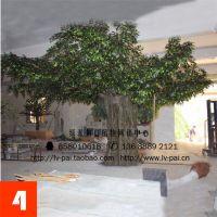 仿真树金钱树榕树假树假花客厅装饰塑料植物落地绢花盆栽大型盆景