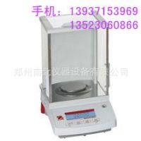 AR224CN奥豪斯(220g/0.1mg)电子天平   全自动电子天平