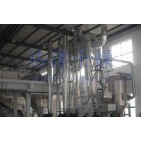 供应各种粉状专用气流干燥机 气流干燥设备  格律价格优惠