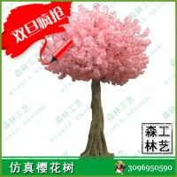 高仿真樱花树1件起批 节庆用品绢花婚庆装饰假花人造植物日本樱花