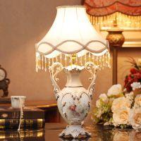 欧式台灯卧室床头柜摆件家居实用礼品灯具灯饰客厅书房装饰灯