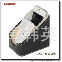 迷你多功能 皮革手机座   LG-S005