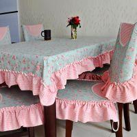 苏菲田园布艺 椅子垫 坐垫餐椅垫 餐桌布 靠背 桌布 椅垫 餐椅套