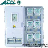 户外单相电表箱 六表位(BD06)