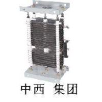 中西电阻箱/起动电阻/电阻器(国产不锈钢) 型号:SLB3-ZX18-3-43A库号:M336767
