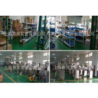 【厂家】粉剂自动包装机,粉剂定量包装机,粉剂分装包装机