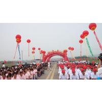 上海开业庆典策划 上海礼仪庆典策划 上海剪彩仪式策划