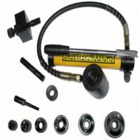供应SYK-8B液压开孔器 ,手动液压开孔器 ,新型液压开孔器厂家直销,价格