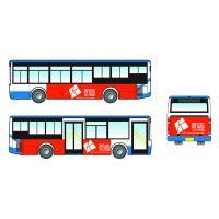供应湖南长沙公交车广告--长沙公交车身广告价格