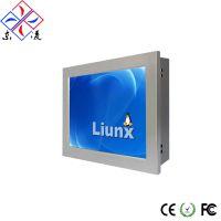 10.4寸嵌入式工业平板电脑价格|10.4寸嵌入式工业平板电脑型号规格