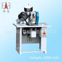 供应BD-112自动蓬布铆合机