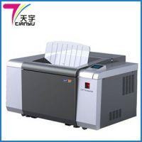 经销批发 高性能图锐600热敏ctp制版机 印刷制版机
