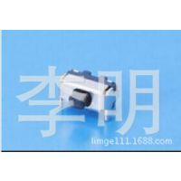 供应日本SMK  JPM1990-4112F  超小型按键开关 轻触开关