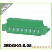 插拔式接线端子2EDGKG-5.08