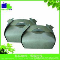 供应广东包装厂 蛋糕盒 巧克力盒 珠宝包装纸盒