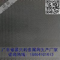 铝丝网价格|铝丝窗纱网报价|铝丝编织网加工|铝丝轧花网加工厂家
