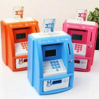 LIKE智能卷钱存取款机 自动吸钱atm存钱储蓄罐迷你语音大号柜员机