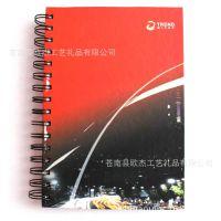 广告笔记本 金属双线圈记事本 专版定做企业文化笔记本 办公用品