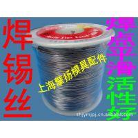 供应63/37三芯有铅焊锡丝 索尔含松香焊锡丝