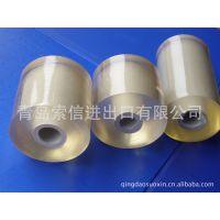 供应供 PVC缠捆扎膜 包装膜 透明性好 粘性大 拉力好 环保