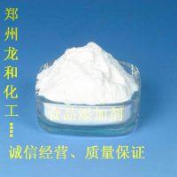 供应热销食用及饲料级L-赖氨酸盐酸盐,低价批发全国包邮