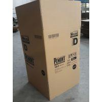 供应厂家批发 三层纸盒包装印刷 提供大型包装纸盒