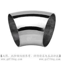 广州方联供应不锈钢焊接弯头 卫生级对焊式45°弯头 不锈钢管件